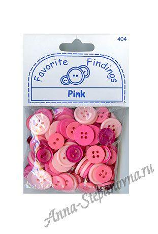 Набор пуговиц «Розовые»