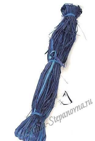Рафия натуральная синяя