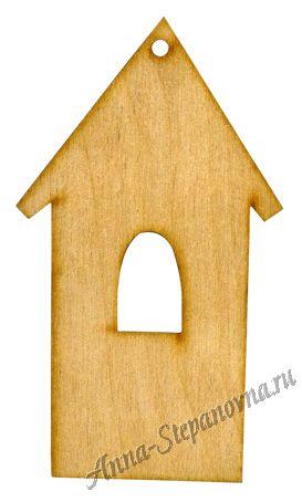 Бирка-подвеска «Скворечник-домик»