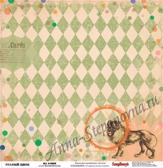 Бумага «Старый цирк. На арене»
