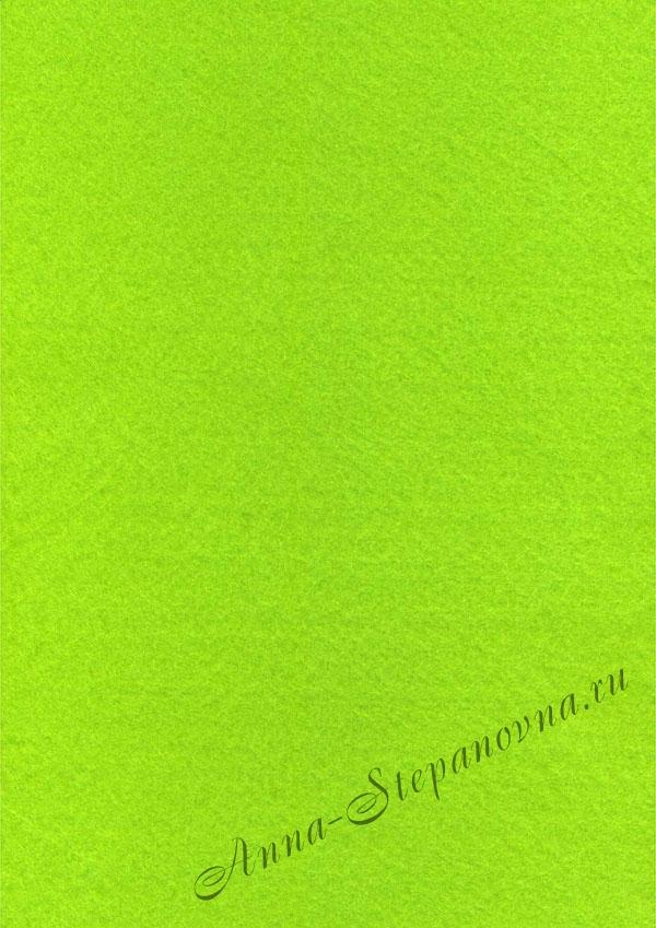 Фетр «Салатовый» для рукоделия