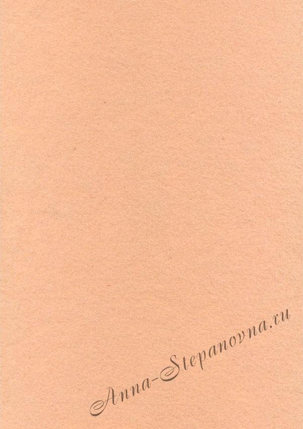 Фетр «Розово-бежевый» для рукоделия