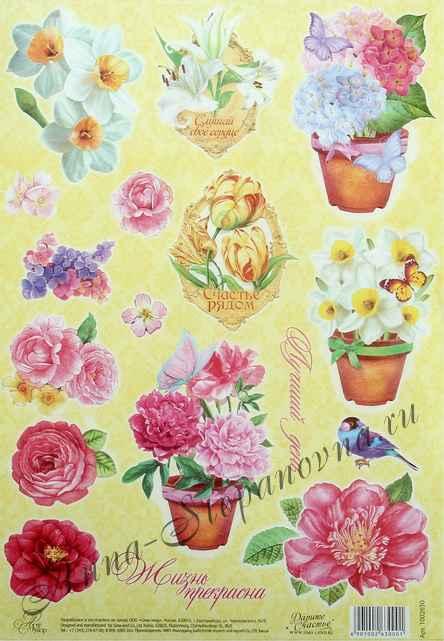 Декупажная карта «Летние цветы»