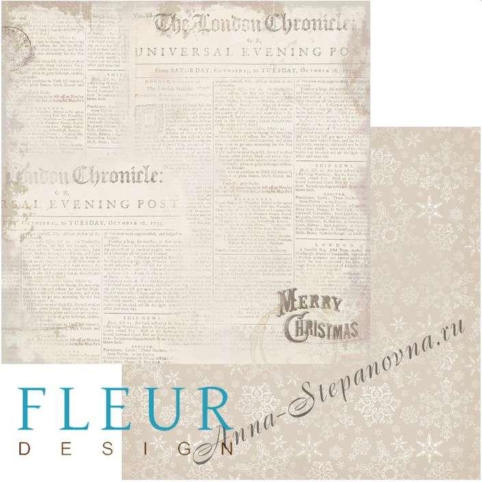 Бумага «Газетные вырезки. Новогодняя ночь»