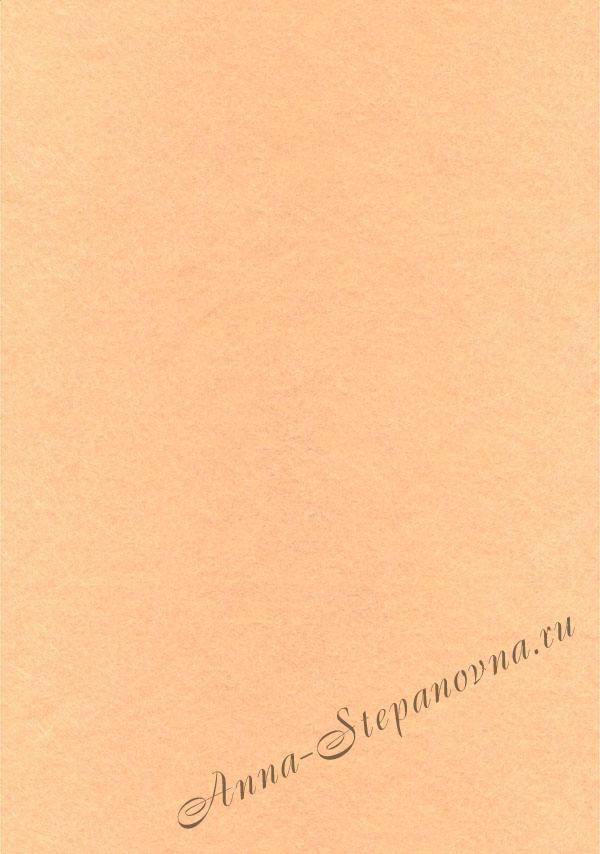 Фетр «Пастельный оранжевый»