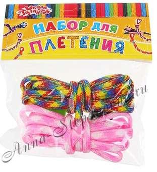 Набор плетения из паракорда №4