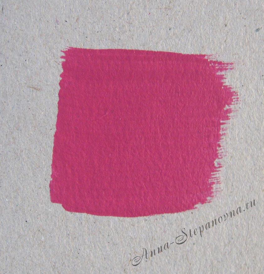 Краска «Малиновый» акриловая