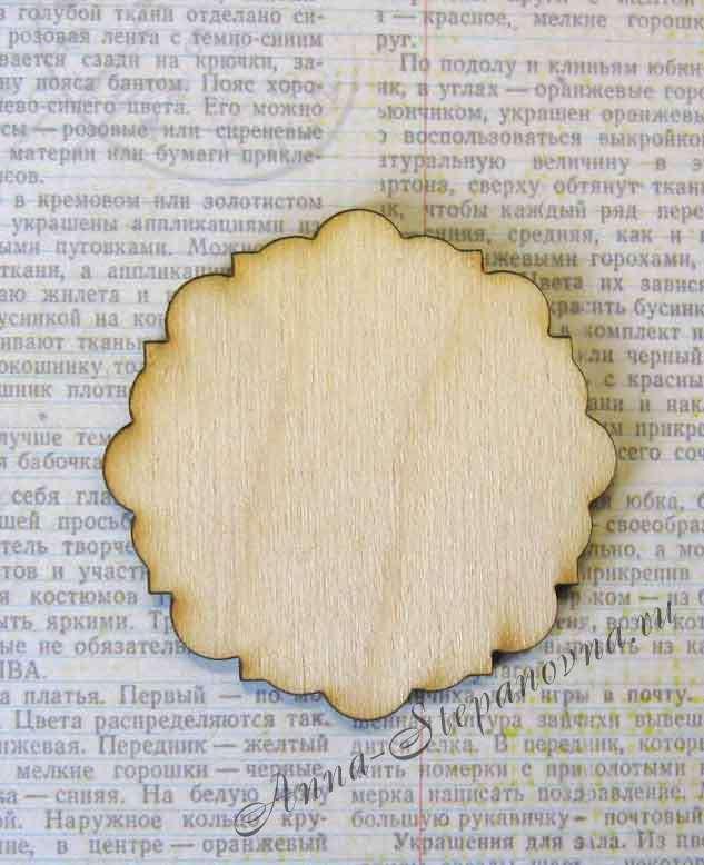 Заготовка «Табличка №10»