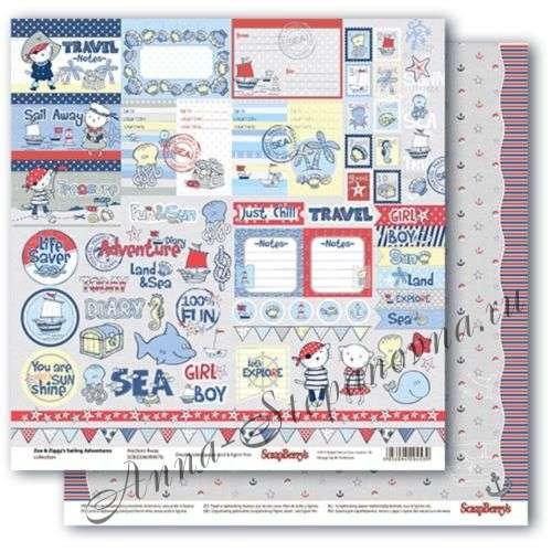 Бумага для скрапбукинга «Морские приключения. Карточки»