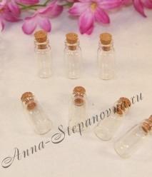 Стеклянные бутылочки №6