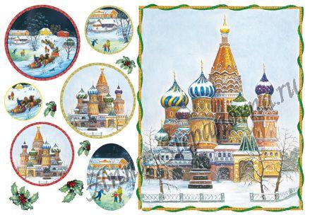 Бумага рисовая для декупажа «Русские ландшафты»