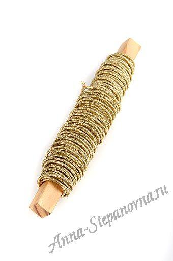 Проволока декоративная «меджик» золотая
