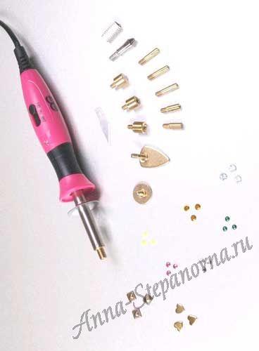 Паяльник для термоклеевых страз «Hotfix Applicator de Lux»