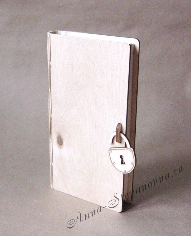Шкатулка-книга для денег