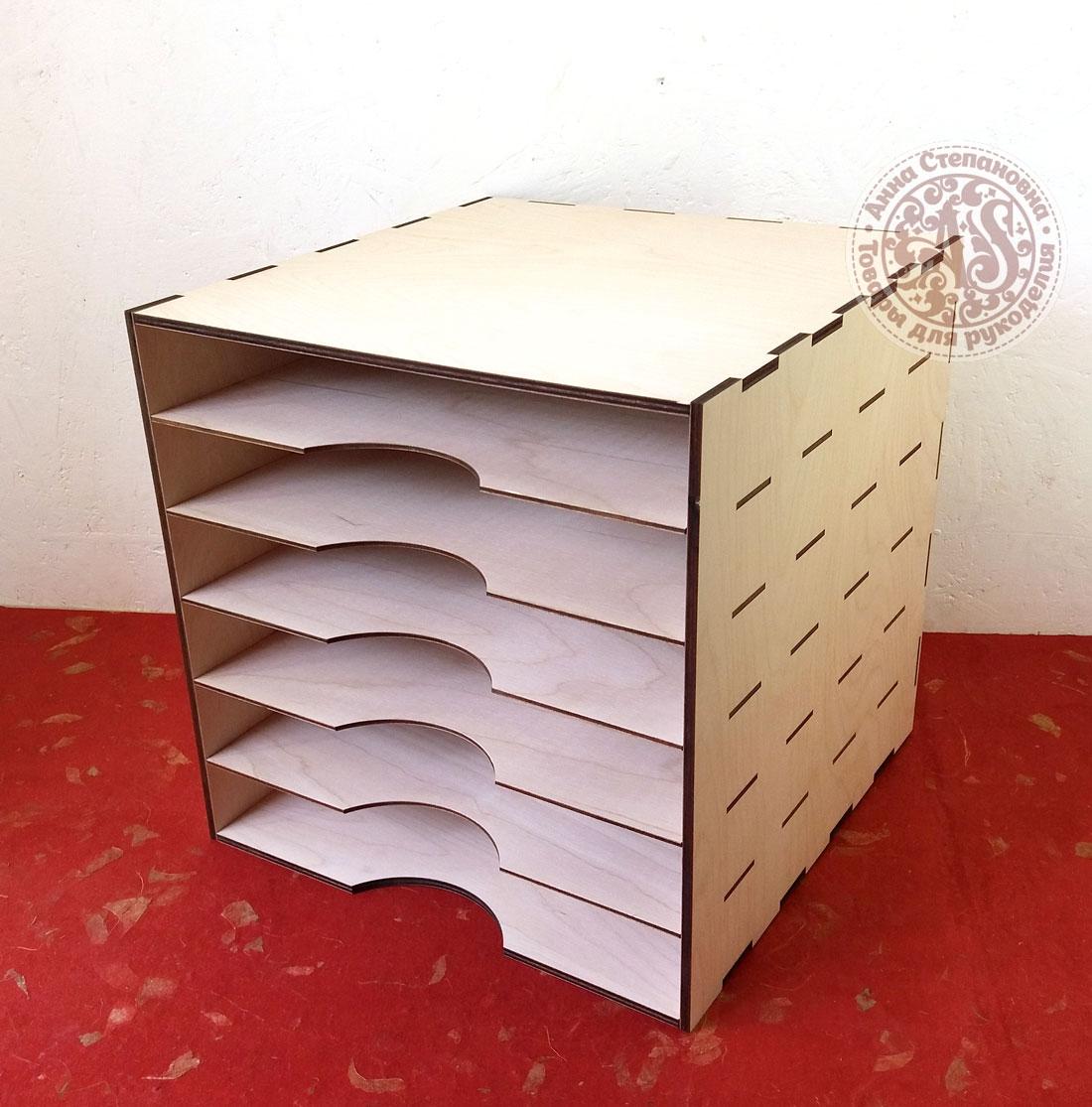 Стеллаж органайзер для хранения скрапбумаги