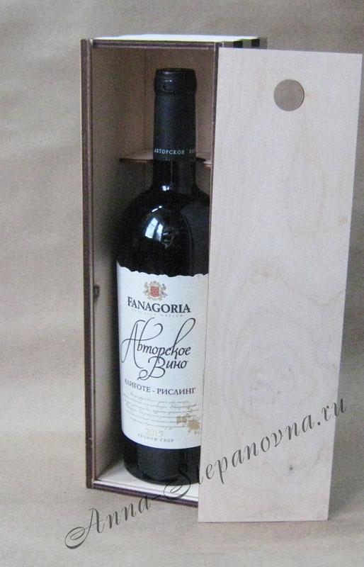 Короб для вина простой S1 Заготовка
