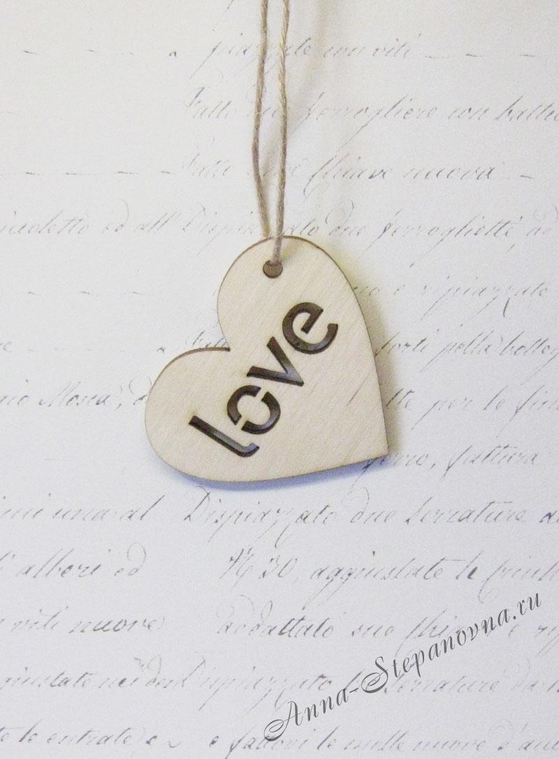 Подвеска «Сердце LOVE»