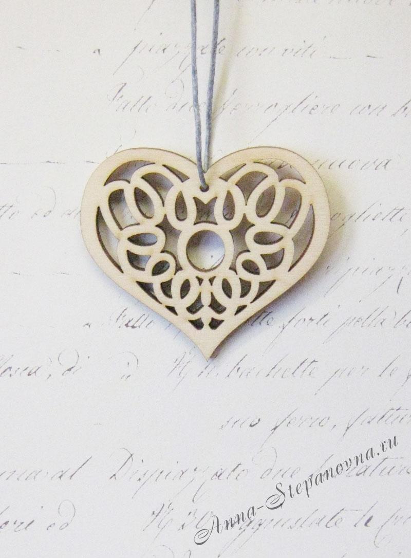Подвеска «Сердце ажурное»