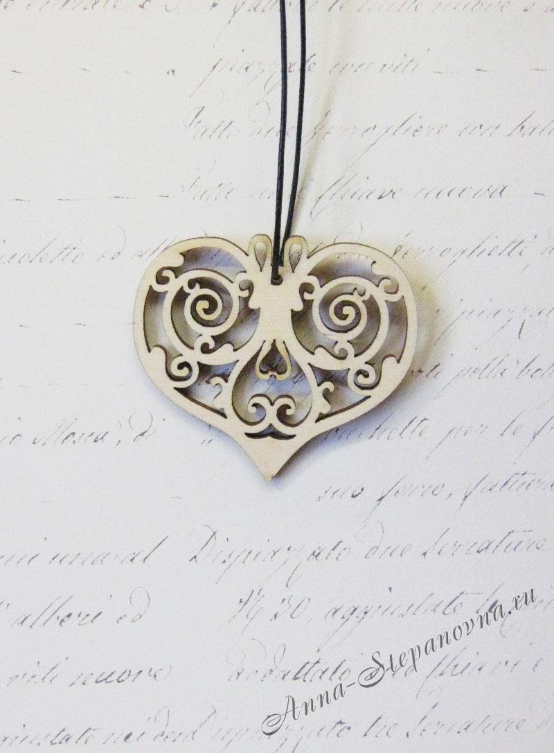 Подвеска «Сердце с узорами»