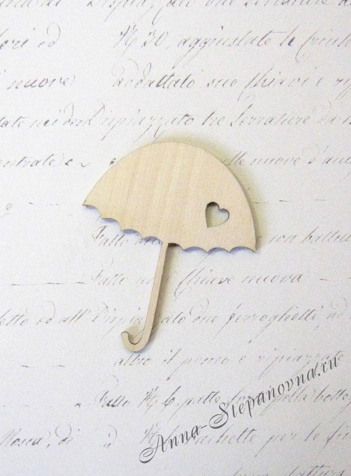 Бирка «Зонт»