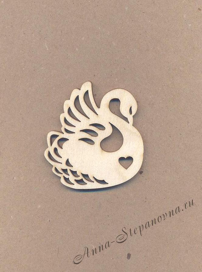 Бирка «Лебедь прекрасный»