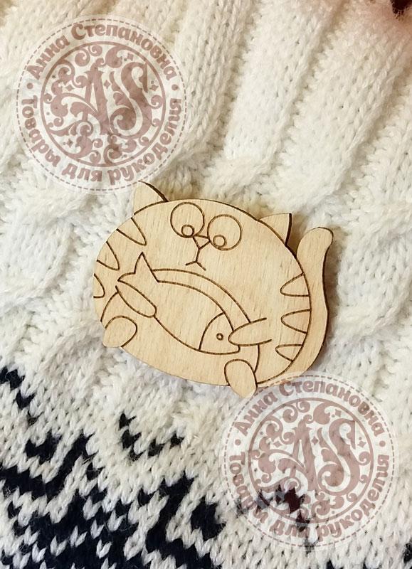 Заготовка «Кот с рыбкой» значок