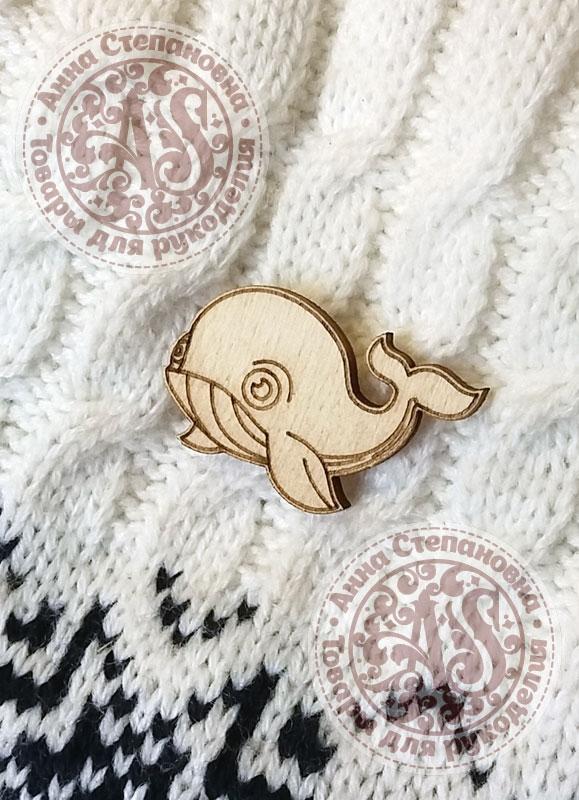 Заготовка «Маленький кит» значок