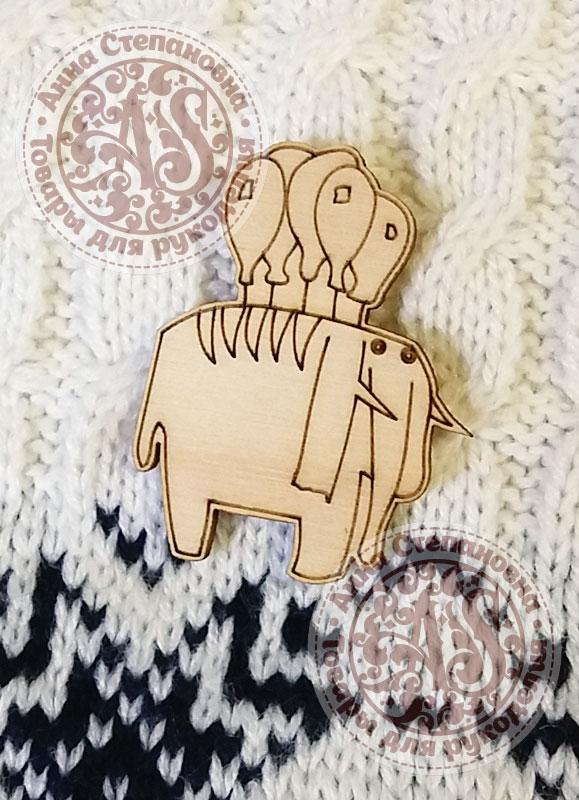 Заготовка «Слон на шариках» значок