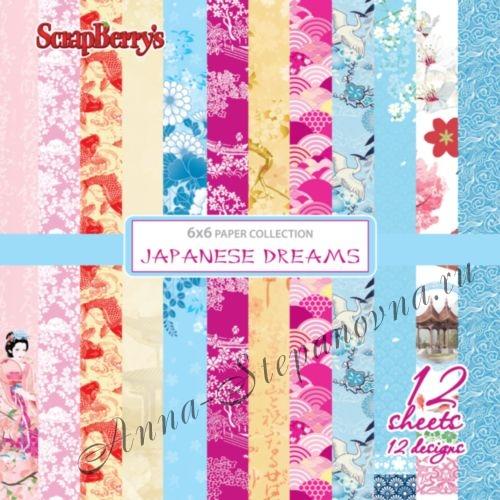 Набор бумаги «Сны о Японии»