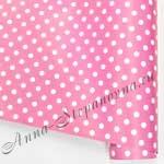 Бумага упаковочная «Горошек на розовом»