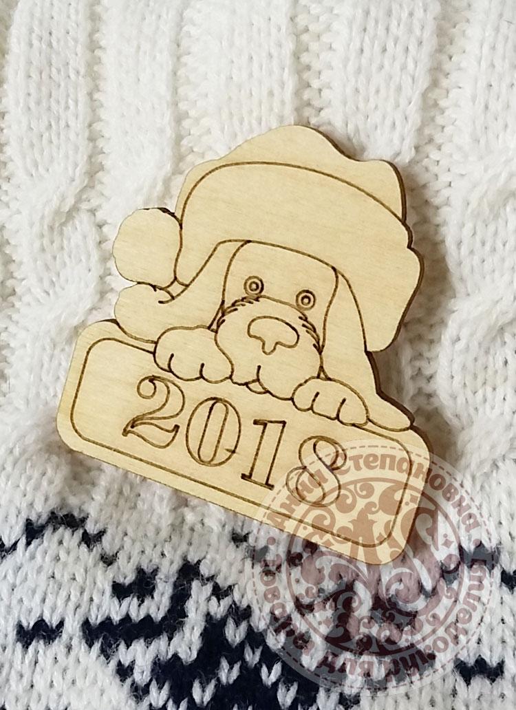 Фигурка новогодняя «№1034» собака