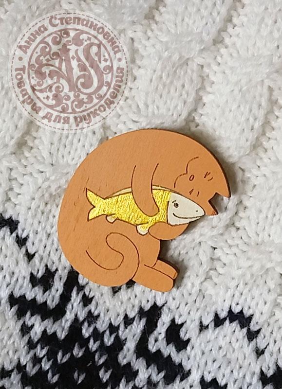 Значок «Моя любимая рыбка» деревянный