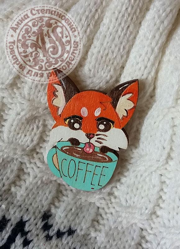 Значок «Я люблю кофе» деревянный