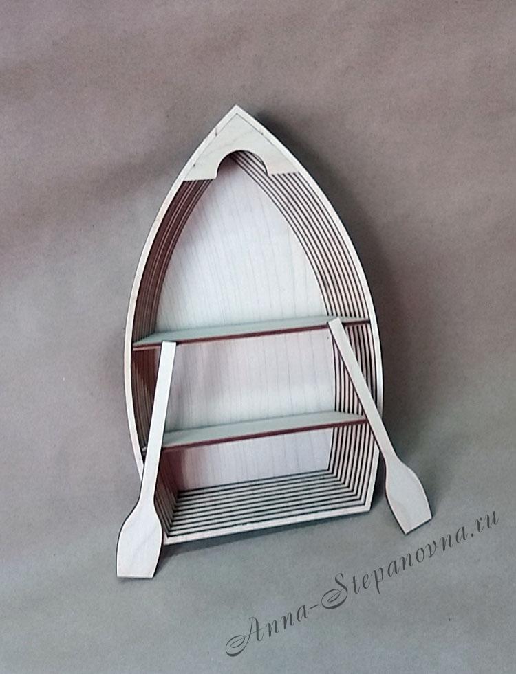 Шедоубокс «Лодка»