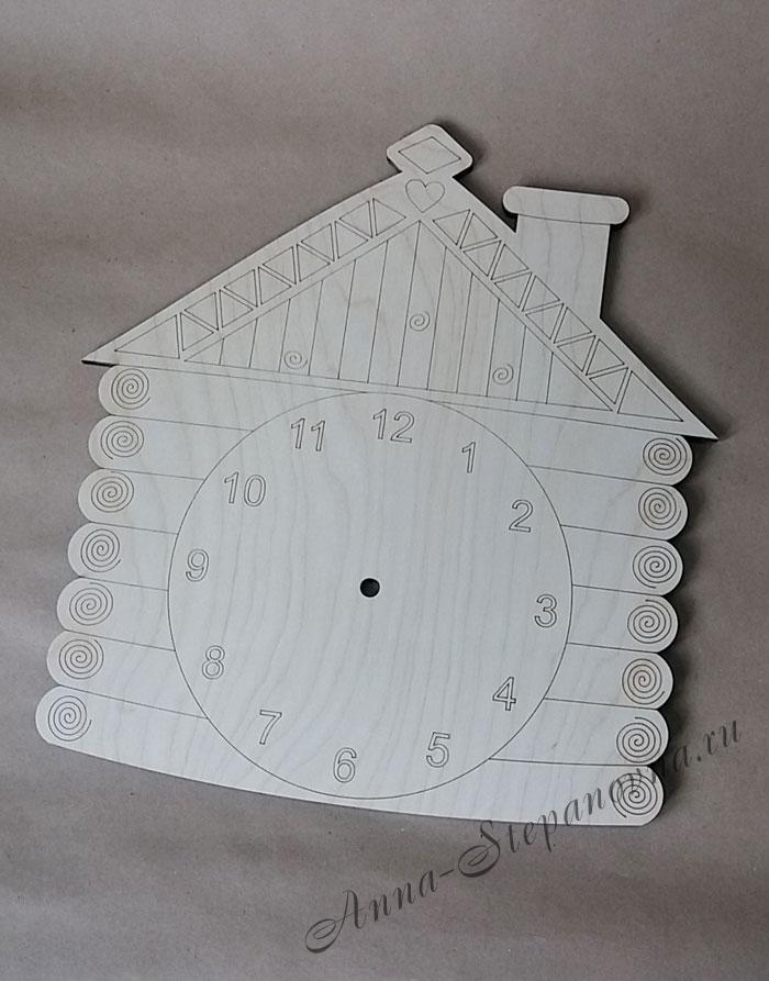 Часы «Домик» для росписи