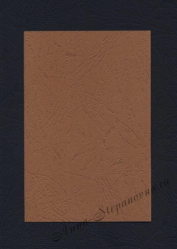 Заготовка для открыток «Простая. Коричневая» 1 шт.