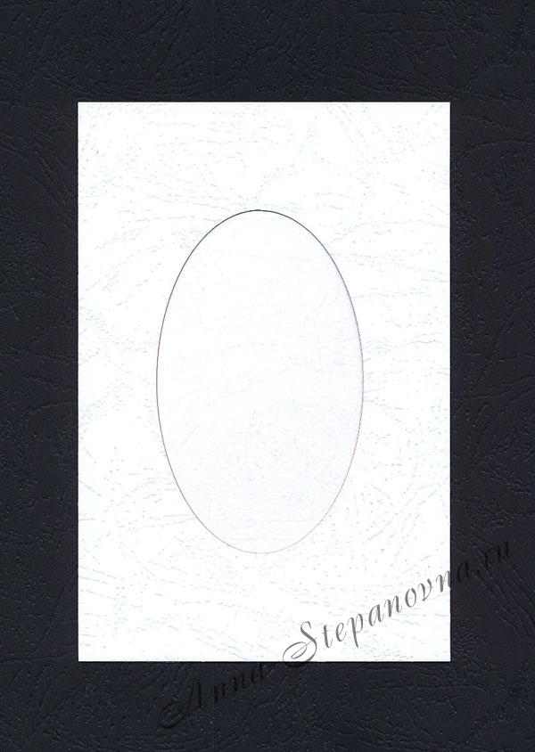 Заготовка для открыток «С окном. Белая» 1 шт.