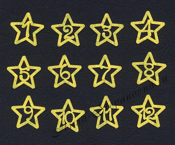 Набор «Цифры. Звезды» желтые из фетра