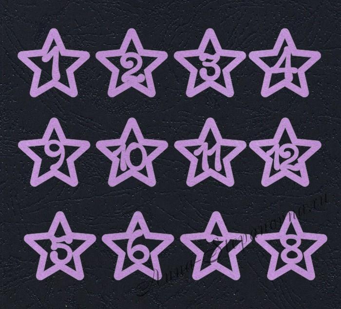 Набор «Цифры. Звезды» сиреневые из фетра