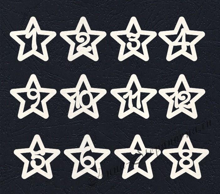 Набор «Цифры. Звезды» белые из фетра