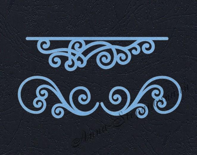 Набор «Узоры для открыток» синие из фетра
