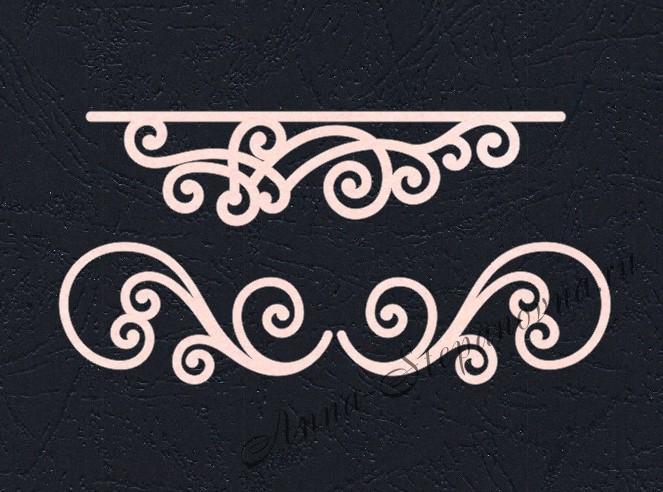 Набор «Узоры для открыток» розовые из фетра