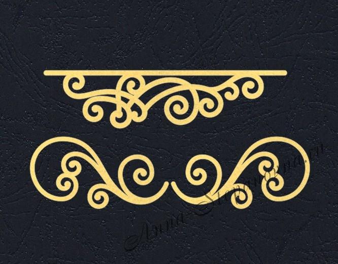 Набор «Узоры для открыток» желтые из фетра