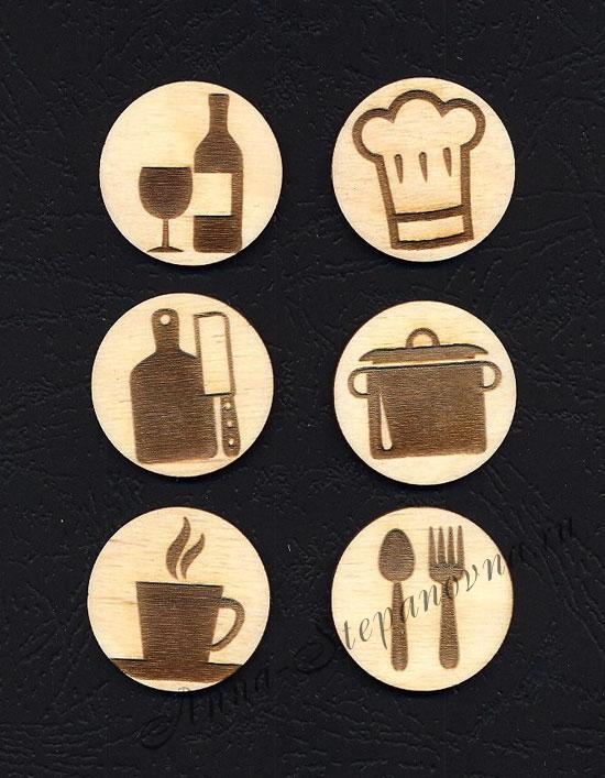 Набор «Кулинар» деревянные фишки