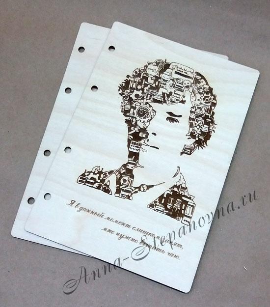 Деревянная обложка «Шерлок Холмс» для блокнота