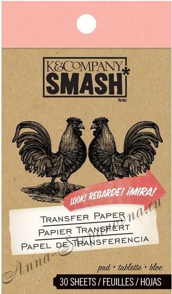 Блокнот Smash с копирующей бумагой