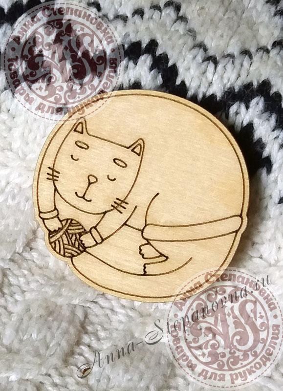 Заготовка «Кот с клубочком» значок
