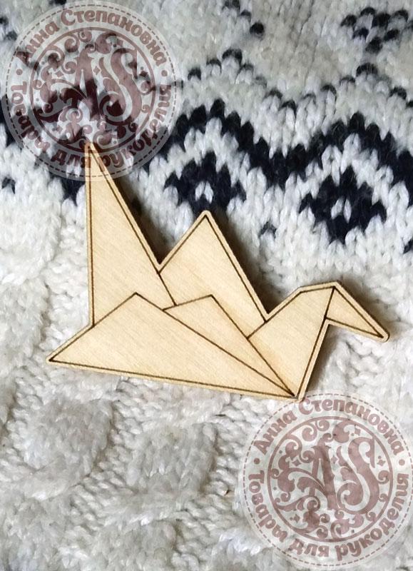 Заготовка «Журавлик. Оригами» значок