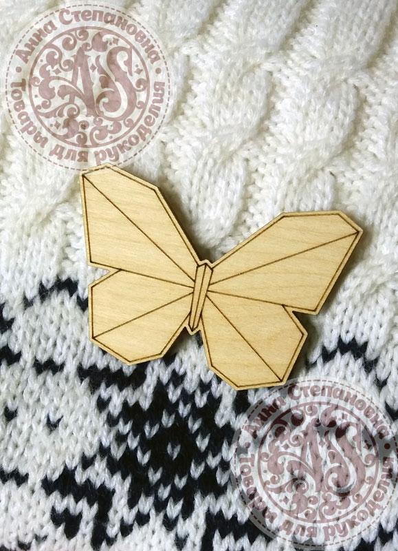 Заготовка «Бабочка. Оригами» значок