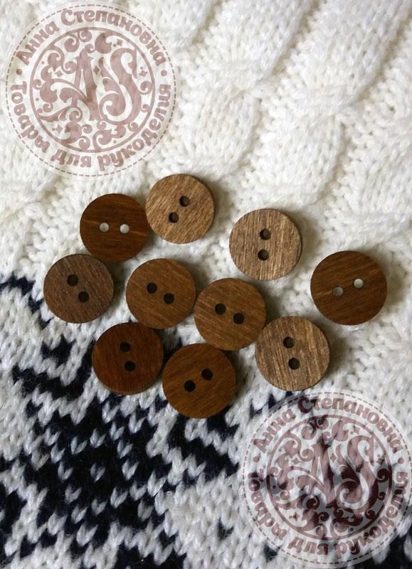 Пуговицы деревянные Круг коричневые